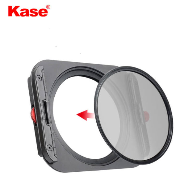 Kase Wolverine Magnetic 86mm Circular Polarising Filter